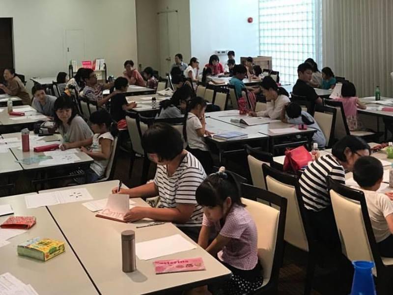 小学生向け  さくさく作文教室【プロフィールクイズを作ろう!】の画像