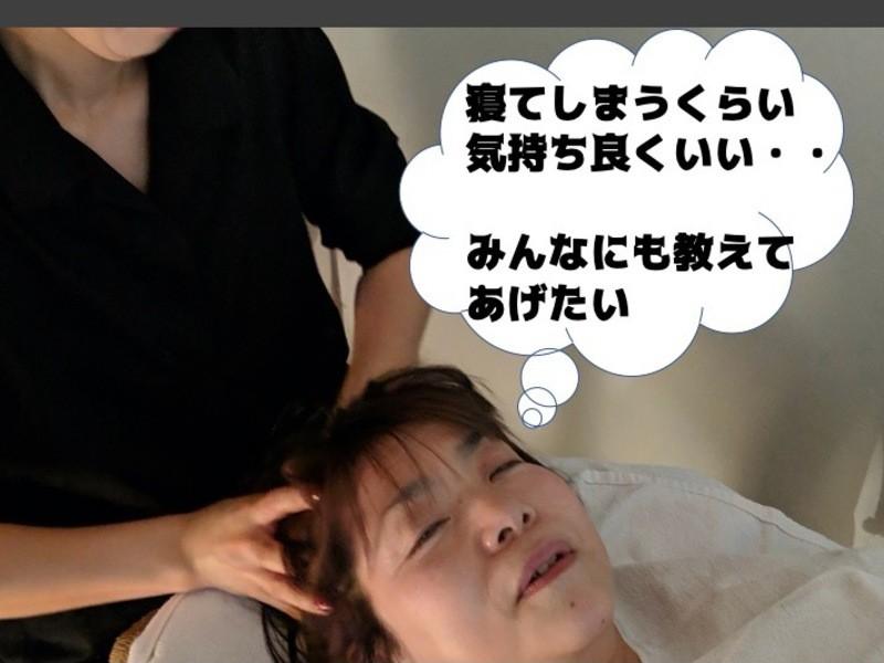 ストレス吹っ飛ぶ!!ママでもできる極上のヘッドマッサージ講座の画像