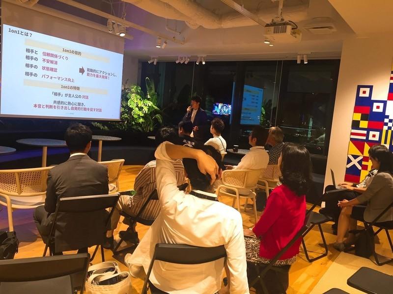 【オンライン】1on1ミーティング講座:信頼関係を築く「聴き方」編の画像