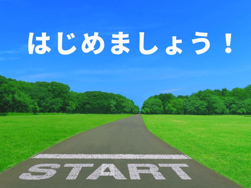 【コーチング入門】育つ・稼げる・願いが叶う基本6ステップ簡単習得術の画像