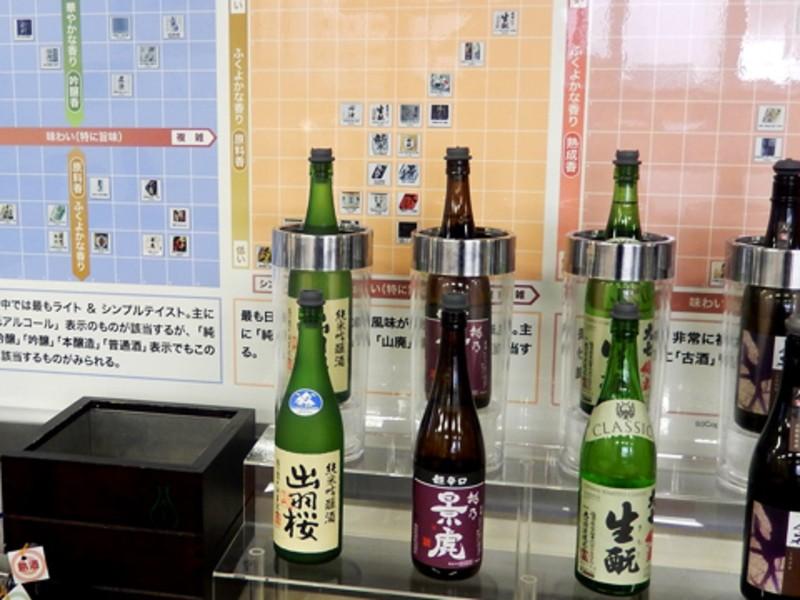【試飲・土産付】日本酒の楽しみ方セミナーの画像