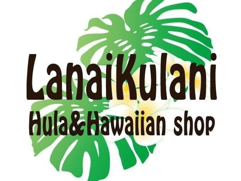 【期間限定】簡単!フラダンサーのためのハワイ語解読法 7/12午後の画像