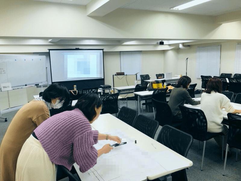 【オンライン】平日2日開催。整理収納アドバイザー2級認定講座の画像