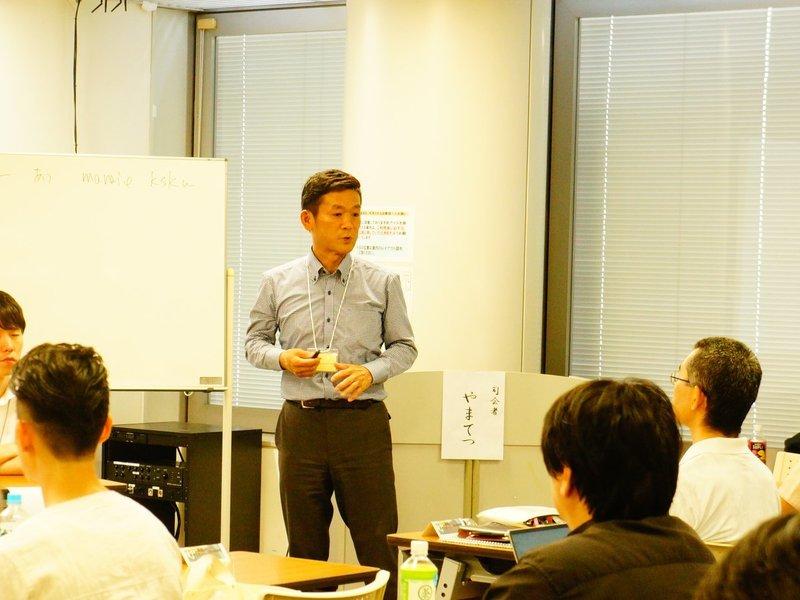 【独学者向け】中小企業診断士2次試験の真実を知り、学習仲間を作る会の画像