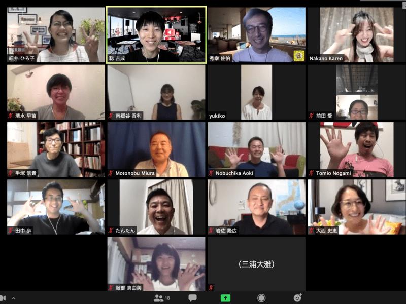 【オンライン超入門】個人事業主/経営者 YouTube初級講座!の画像