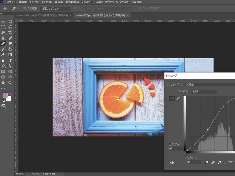 【オンライン】PhotoshopとIllustrator入門☆の画像