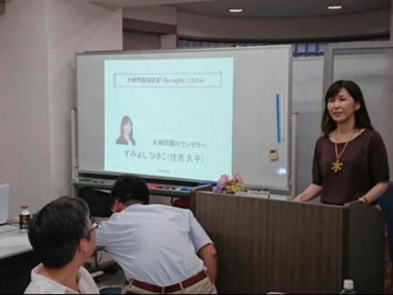 オンライン☆ノーリスク☆在宅☆人に感謝されて収入を得る副業・複業の画像