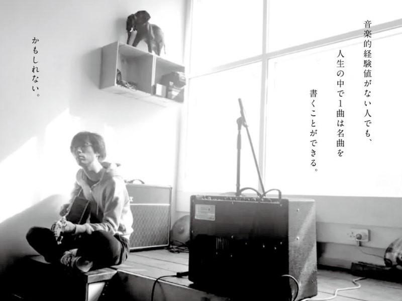 """《第1期》""""人生に一曲""""名曲を創るオンラインWS 【高校生以下】の画像"""