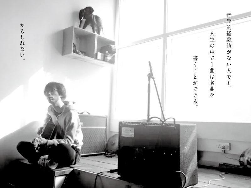 """《第2期》""""人生に一曲""""名曲を創るオンラインWS 【高校生以下】の画像"""