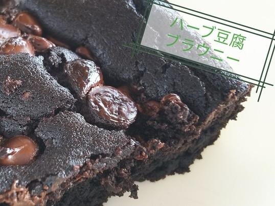 【90分】英国流アフターエイトを始めよう♪ハーブケーキとお茶時間☆の画像