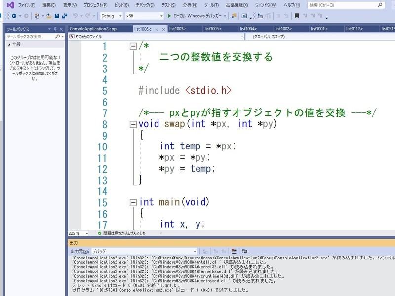 【初心者OK】Excel VBA/C/C#言語 プログラミング講座の画像
