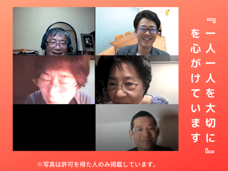 2時間でマスター☆Zoomの上級スキルでオンライン講座の満足度UPの画像