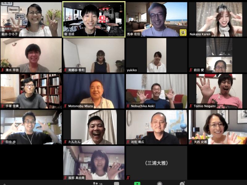 【オンライン】個人事業主/経営者向けストアカ受講生集客入門講座の画像
