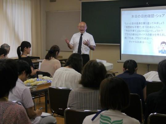 コーチングでメンバーが動き出す!『EQ!リーダーシップ実践講座』の画像