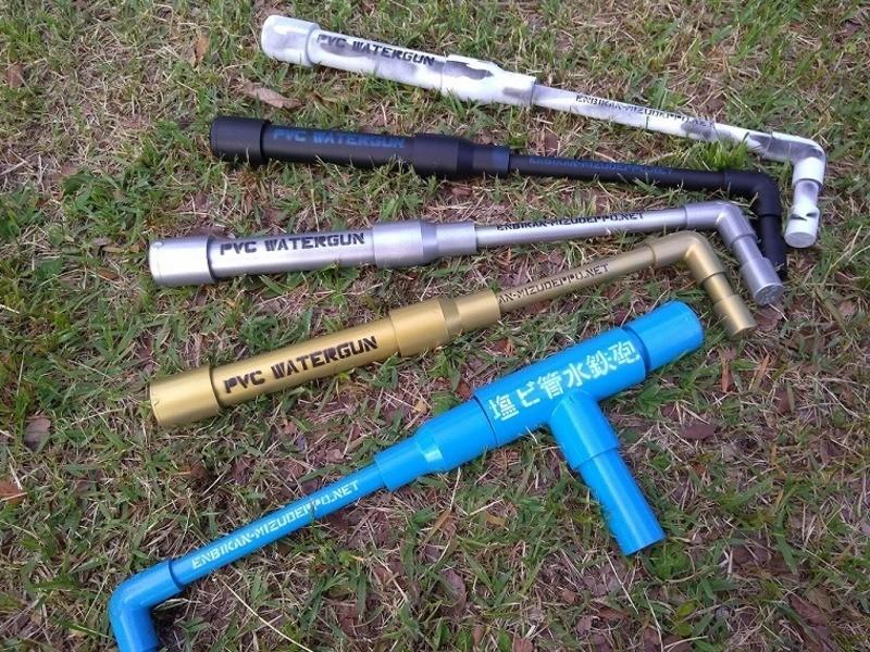 手づくり水鉄砲の作り方をマスターして子供たちの人気者になろう!の画像