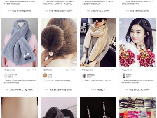 【東京】初心者・女性向け 楽しくお家で雑貨やアパレルをネット販売の画像