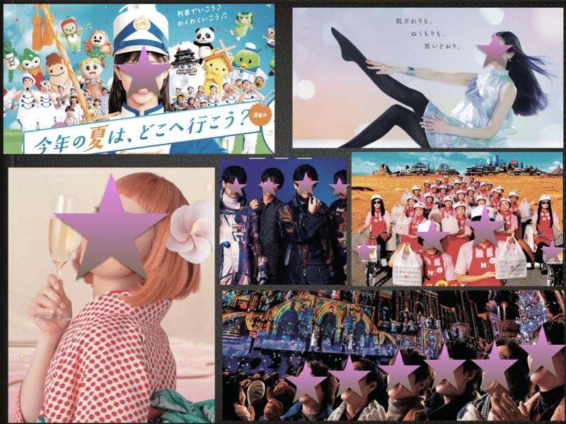 【大阪】稼ぎたいならPhotoShop!人物撮影で必須のレタッチ術の画像