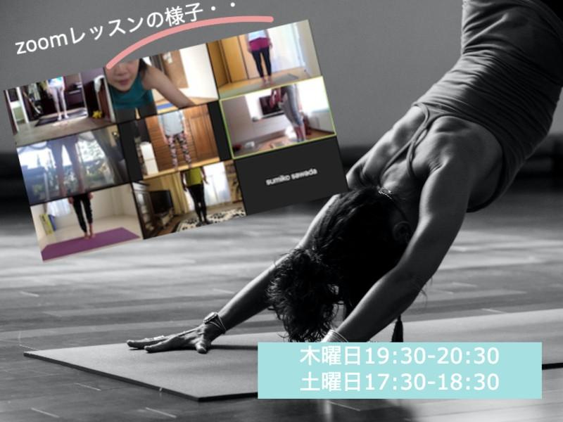 効率的に体を動かす!60分オンラインヨガ×ピラティスの画像