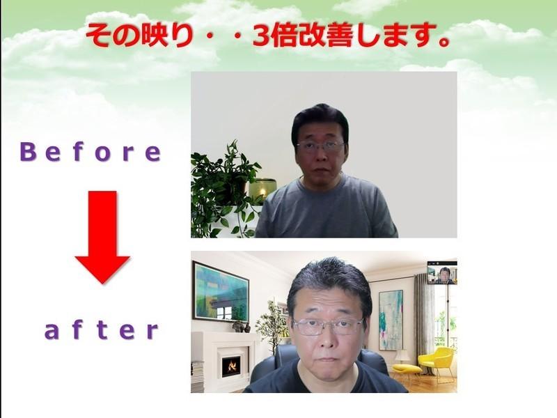 【オンライン講師必見】Zoomの画面周りと音声のレベルアップ術の画像