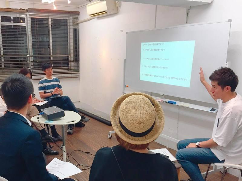 【オンライン】1on1ミーティング講座:成長を促すフィードバック編の画像