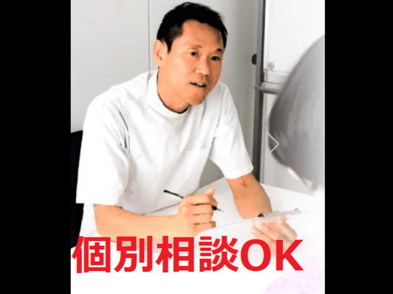 病気予防 健康お悩み相談(朝活)(個別相談)心身のお悩みを解消☆彡の画像