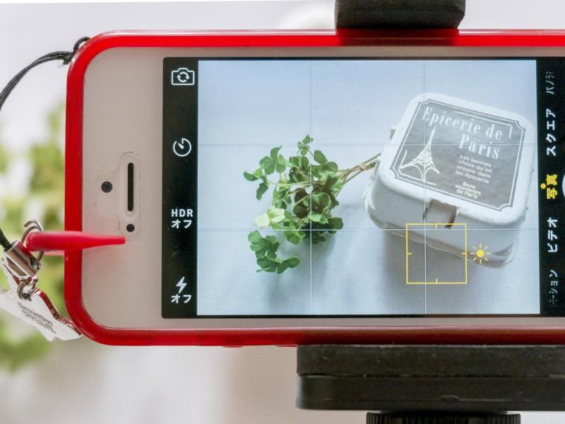 【オンライン】手作り作家さんが明日からお家で実践できる商品撮影講座の画像
