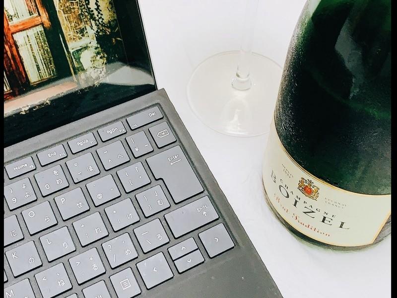 【ワインの扉をたたく⓶】ワイン飲みが楽しくなる60分レッスンの画像