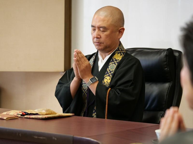 【zoom版】真言宗・仏教講座「初心者向け〜毎日出来る修行」の画像