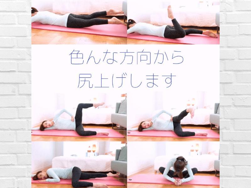 美尻&大腰筋トレーニング♡の画像