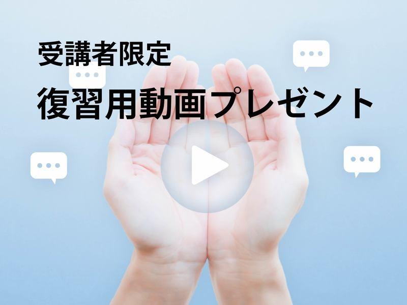【朝活・夜活】サクッと40分で習得!パワーポイント厳選3テクニックの画像