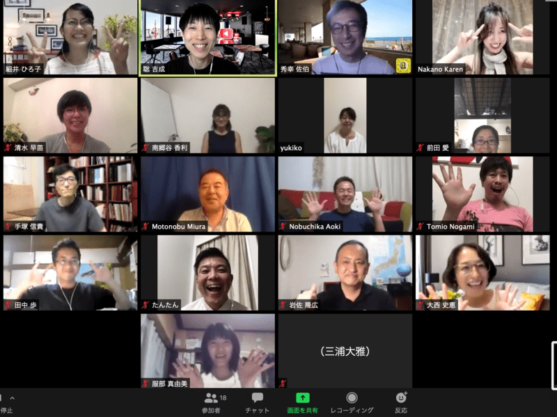 見込み客の心をつかむWeb/SNS/ブログのプロフィール作成講座!の画像