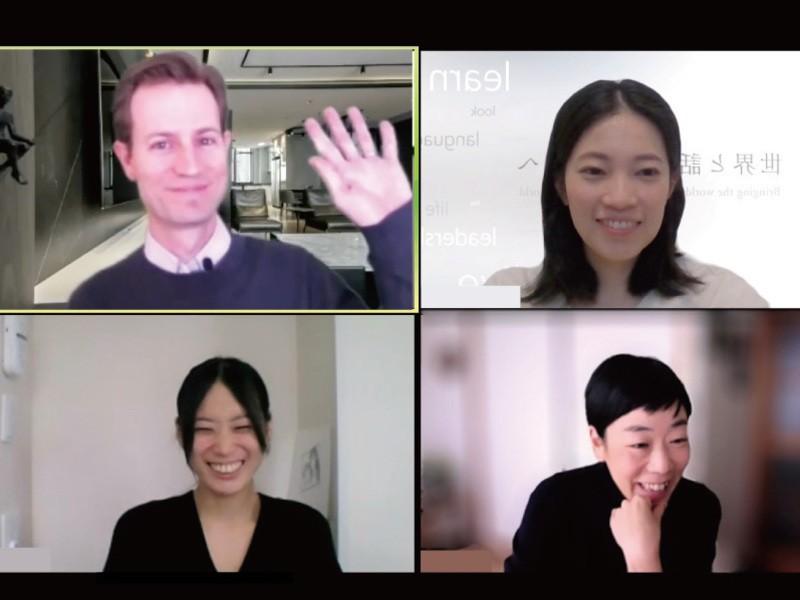 【オンライン英会話】ネイティブ先生と30分のフリートーク(上級)の画像