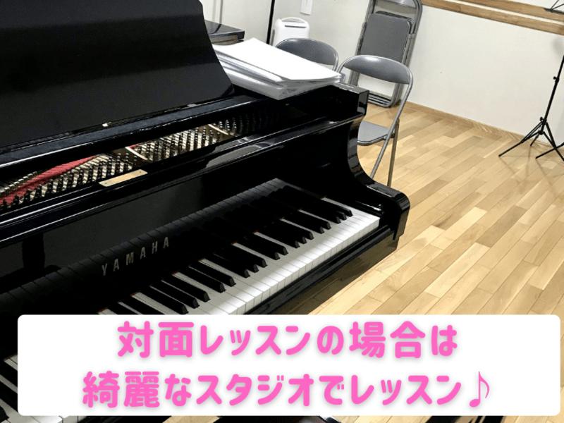 【ボイトレ】合唱を愛する人のための声楽個人レッスン♪の画像