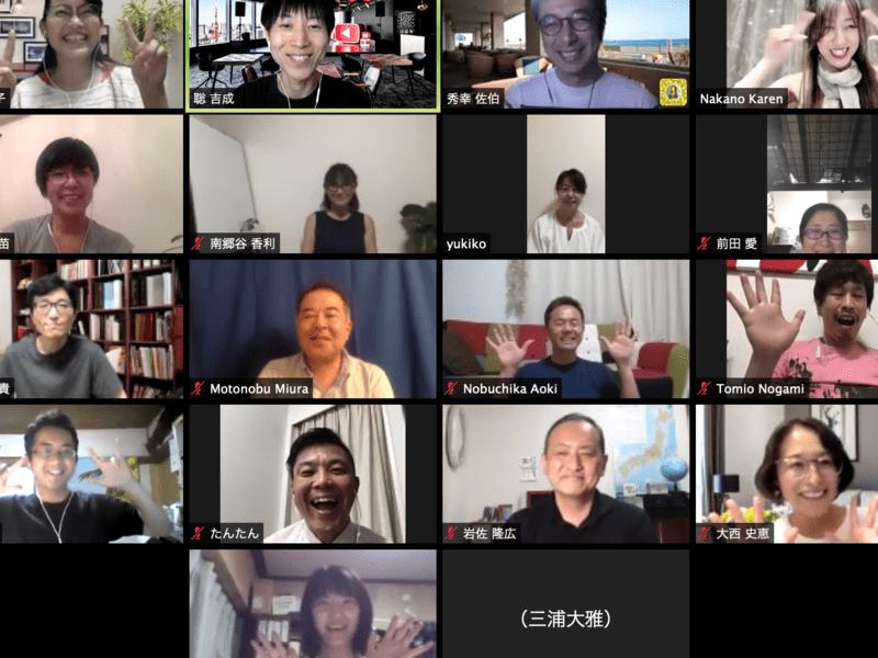 【オンライン】個人事業主/経営者向けSNSマーケティング入門講座!の画像