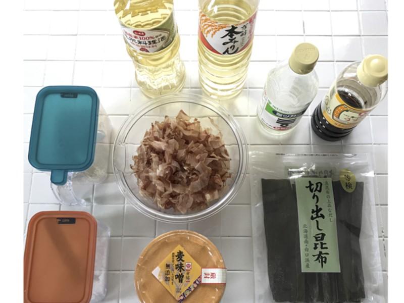 【初心者さん大歓迎!!!】やっぱり和食が大好き♪ 「煮魚定食」講座の画像