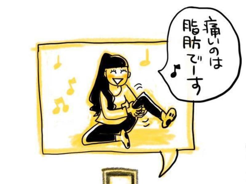 【美活道】女性専用「腕コルテ美乳」セルフエステ♡リンパマッサージの画像
