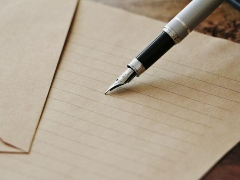【ひらがなから学べる】あなたの文字が引立つ万年筆ペン習字・基礎講座の画像