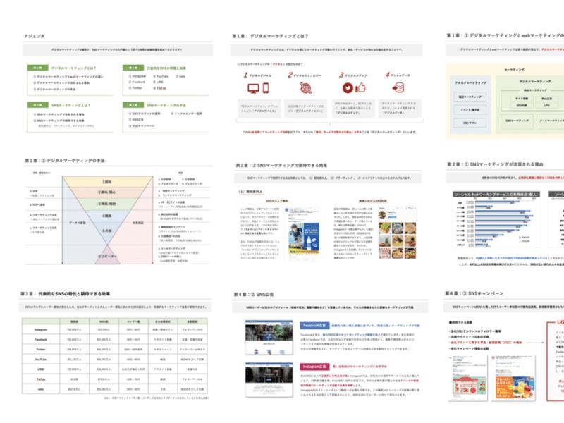 Google Analytics の回(初級編)の画像