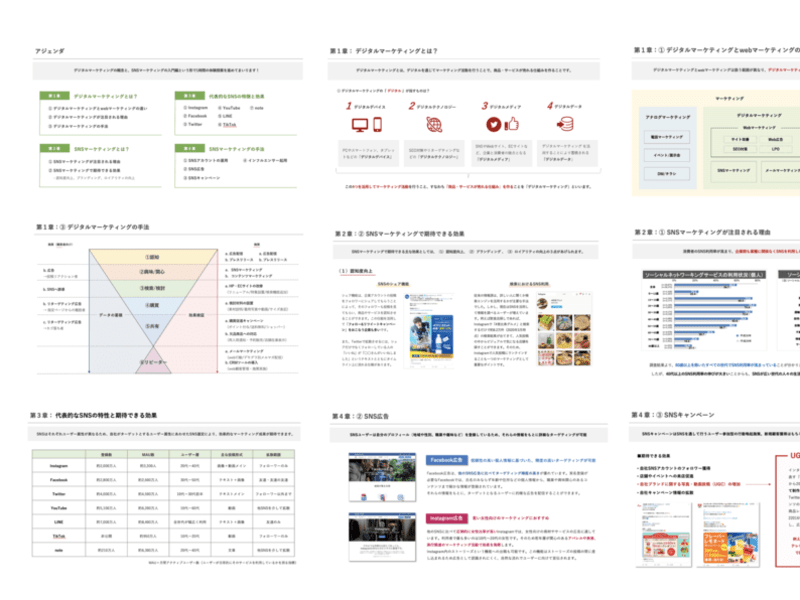 Google Analytics の回(中・上級編)の画像