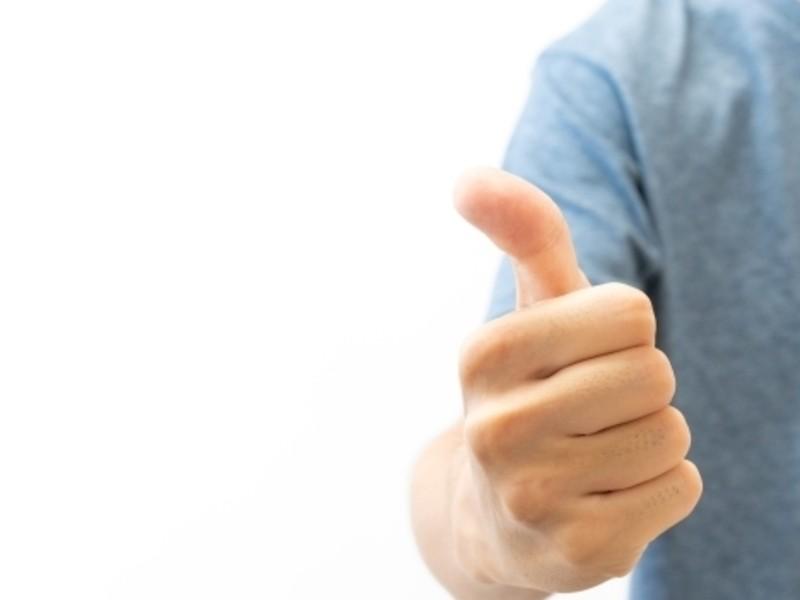 自分も相手も嬉しくなる!褒める(ほめる)コミュニケーション超入門の画像