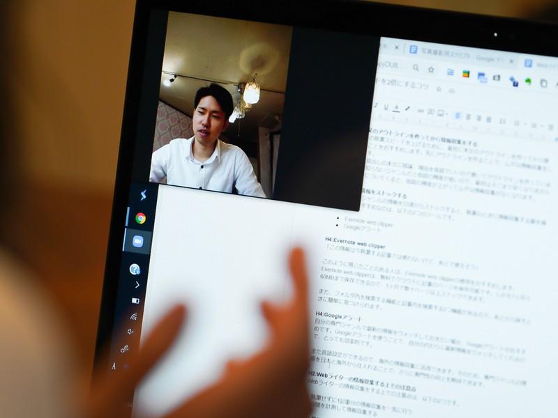 【3000円】ゼロから月3万を目指す!初心者向けWebライター講座の画像