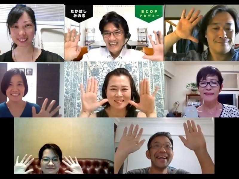 【コミュニケーション・ワークアウト】人間関係・目標達成・オンラインの画像
