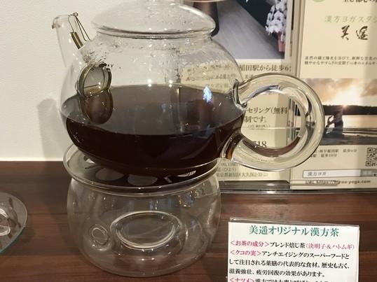 ☆本格漢方茶付☆ 自律神経が整うヨガ 少人数制の画像