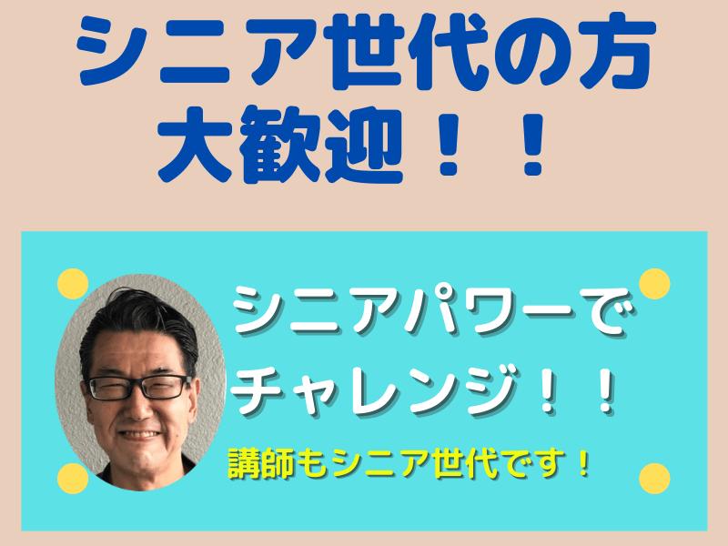 YouTube Live配信方法講座!の画像