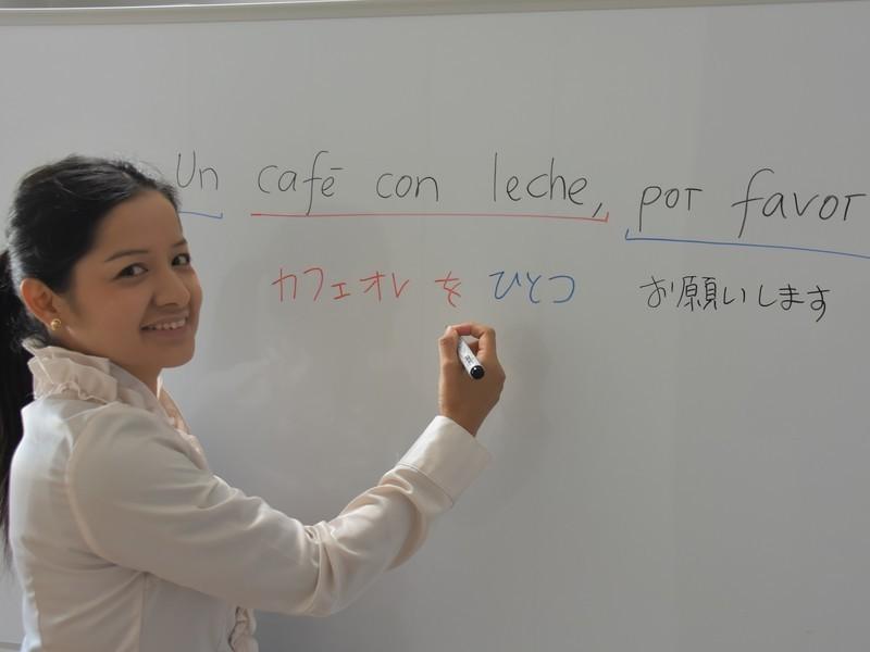 「女性向け」♥会話中心スペイン語講座~初級レベルから楽しく学ぼう!の画像