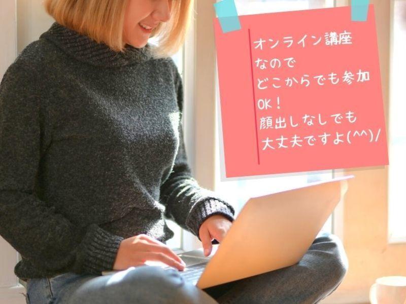 【超初心者向け】副業ブログ入門|ブログが副業になる仕組みを徹底解説の画像