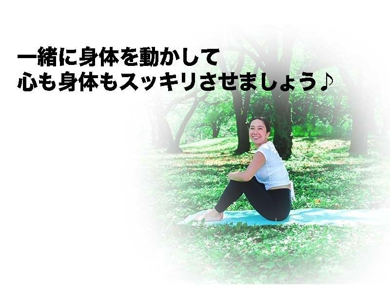 【オンライン】ピラティス✖️レジスタンストレーニングで全身燃焼🔥の画像