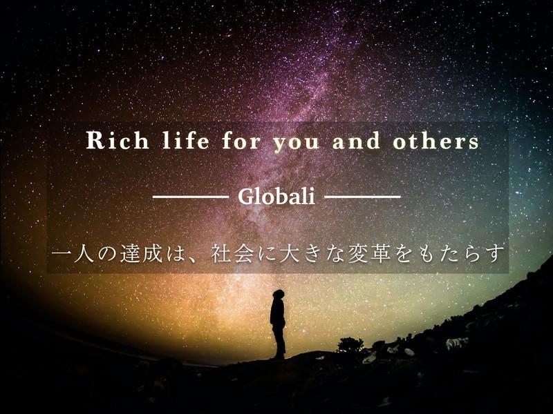 英語を使って仕事ができる!ビジネス英語グループディスカッションの画像
