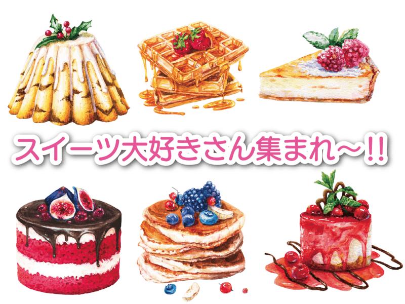 ワンコイン・パティスリー🍰500円のオンラインお菓子教室の画像