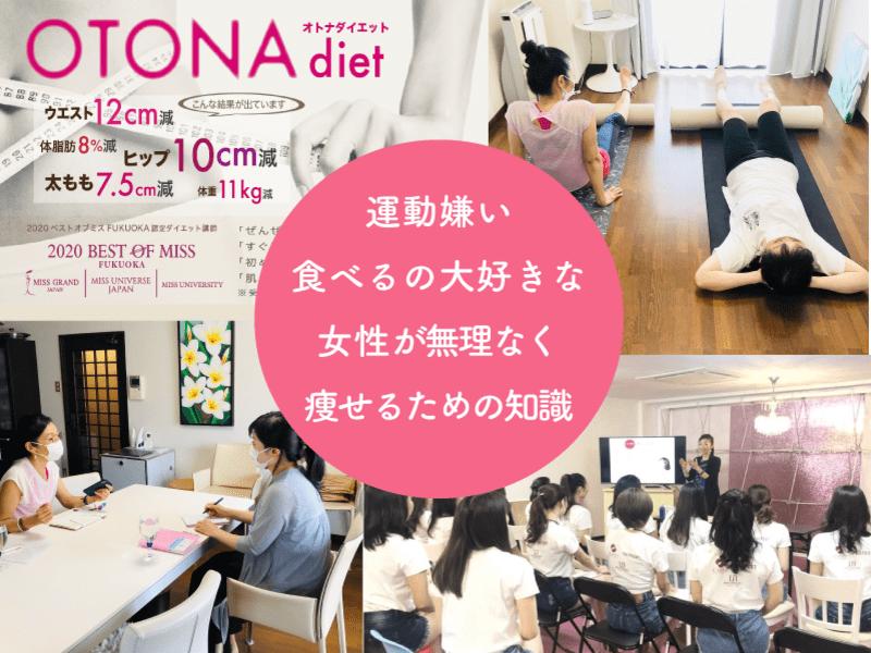 誰でもなれる痩せやすい体❤️《簡単ゆるゆるダイエットピラティス》の画像